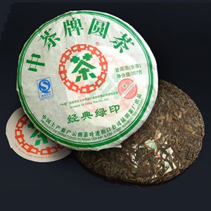 Raw Pu-erh Bing (Green) Chun Cha