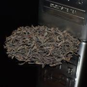 Keemun Black Loose Leaf
