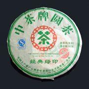 Chun Cha Bing Pu-Erh
