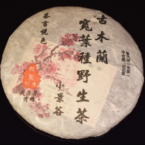 Raw Pu-Erh Tea, 2008