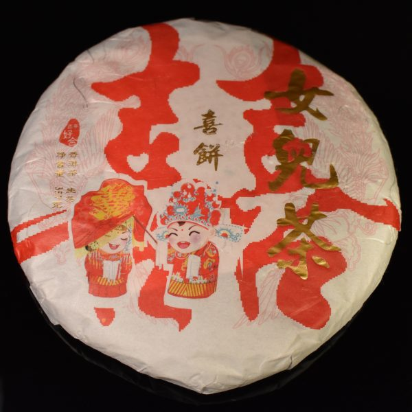 Daughter Raw Pu-Erh