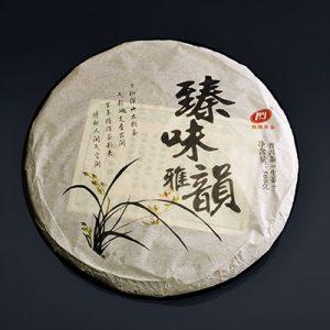 Chin Wei Ya Yun Pu-Erh Tea 2011